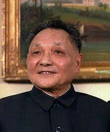 Deng Xiaoping –Quotes