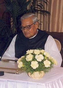 Atal Bihari Vajpayee -Quotes to use in InternationalRelations