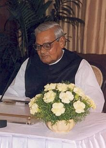Atal Bihari Vajpayee -Quotes to use in International Relations
