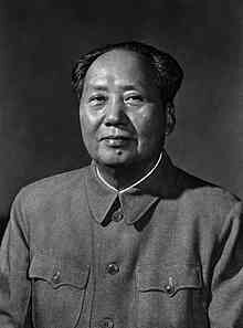 Mao Zedong – Quotes to support socialism, communism